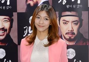 f(x) Luna Kwanghae VIP
