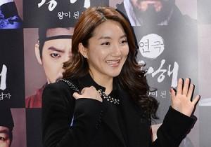 Bada Kwanghae VIP