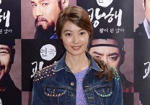Yoon So Yi Kwanghae VIP