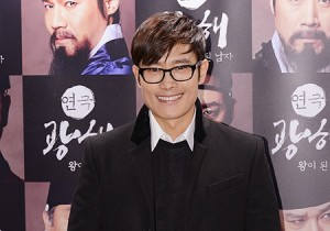 Lee Byung Hun Kwanghae VIP