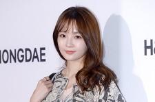 Daviahi Kang Min Kyung H&M