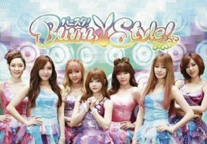 T-ara Japanese single  'Bunny Style'