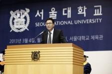 lee soo man speech at seoul university