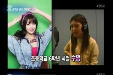 Girls' Generation Sooyoung and Lee Yeon Hee Auditioned Together in Japan? 'Shy and Young'