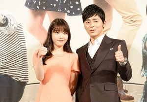 Jo Jung Suk Best Lee Soon Shin
