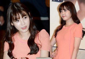 IU Flirty Peach Spring Dress for 'Best Lee Soon Shin' Press Conference