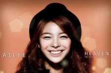 Ailee Gaining Popularity