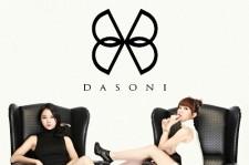 K-pop Review: Good Bye by Dasoni