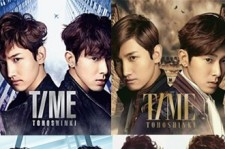 TVXQ Records 160,000 Copies of 'TIME' Sold Day of Release