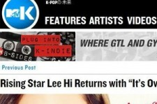 'Monster Rookie' Lee Hi Receives Praise from MTV, 'Rising Star'