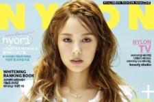 Lee Hyo Ri Fashion Magazine NYLON Photo shoot