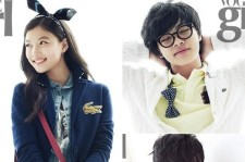 'The Moon That Embraces The Sun' 3 child actors Casual Look