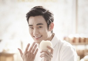 Kim Soo Hyun for Bakery Tous Les Jours's New Commercial