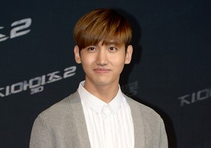 TVXQ's Changmin at 'G.I. JOE 2' VIP Red Carpet