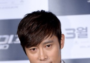 Lee Byung-Hun Attends 'G.I. JOE 2' Press Conference