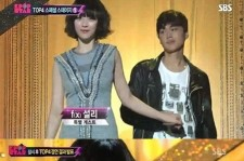 Park Jin Young Cannot Hide His Smile at f(x) Sulli? 'Sexy yet Cute Dance'
