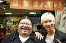 Big Bang Daesung Chosen to Become Japan MTV Program Host