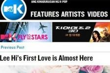 MTV Anticipates Lee Hi's New Comeback with 'Rose'
