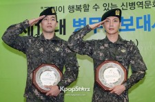 Super Junior's Leeteuk, Mighty Mouth's Sangchu