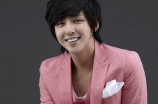 Super Junior's Kim Ki Bum will hold a fan meeting in Thailand at the end of the month