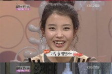IU spanks missA Suzy on the butt on KBS 'Win Win'