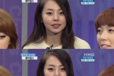 "Sohee explains it was a misunderstanding, ""The guy I was close to in preschool and I just ate Chinese food"""