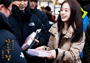 Kim Tea Hee Gives Chocolate to 'Jang Ok Jung' Staff