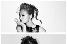 Fantasy K-Pop Collab: Lee Hi + Florence And The Machine