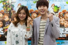 kyuhyun luna duet for the croods