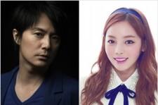 Fukuyama Masaharu and Hara joined forces to create 'Hara+'