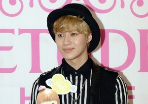 SHINee Attends Etude House's New Product 'MiniME Be My Princess' Perfume Launch Event  - April 15, 2013