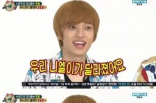 'Weekly Idol' TEEN TOP Niel is a Bad Man? 'It's a Misunderstanding'