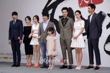 KBS Drama 'ChunMyung' Press Conference on April 17, 2013