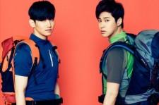 TVXQ Changmin and Yunho Lafuma 2013 Summer Photoshoot