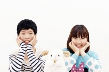 Brother and sister duo Akdong Musician probably don't look like what most people think of when they imagine a K-Pop star.