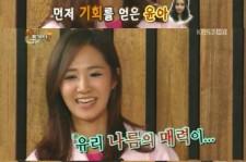 """Girls' Generation Yuri, """"Am I jealous of Yoona? I have my own charisma"""""""