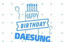 YG Entertainment CEO Yang Hyun Suk Reveals Birthday Message to Big Bang Daesung