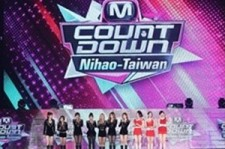 K-Pop Idols Shake Up Taiwan at Mnet 'M! Countdown-Ni Hao Taiwan'