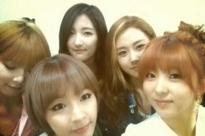 4Minute Posts Photo from 'Infinite Challenge'