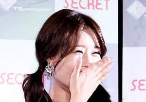 Song Ji Eun Attends SECRET's New Album