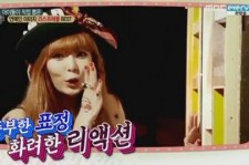 'Weekend Idol' HyunA Wins 'Sexiest But Opposite in Real Life'
