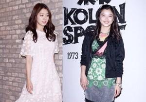 Kim Yoo Jung, Park Shin Hye at Movie
