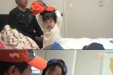 cha tae hyun daughter and son