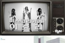 Lee Hyori-2PM 'Sexy vs Sexy'