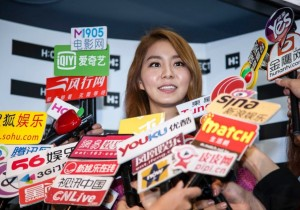 After School Uee H:CONNECT in Taiwan