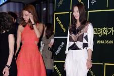 Gong Hyo Jin, Shin Min Ah