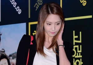 Girls Generation's (SNSD) Yoona