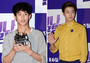 Kim Soo Hyun-Lee Hyun Woo Attend 'Mina's Stationery' VIP Premiere - May 8, 2013