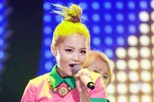 Lee Hi Makes Talent Donation on 'Hope TV'