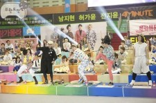 'Infinite Challenge' to Teach Idol Members Korean History on Show